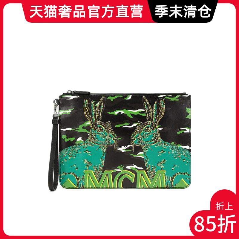 绿色手拿包 MCM黑色绿色牛皮时尚兔图案手拿包女包_推荐淘宝好看的绿色手拿包