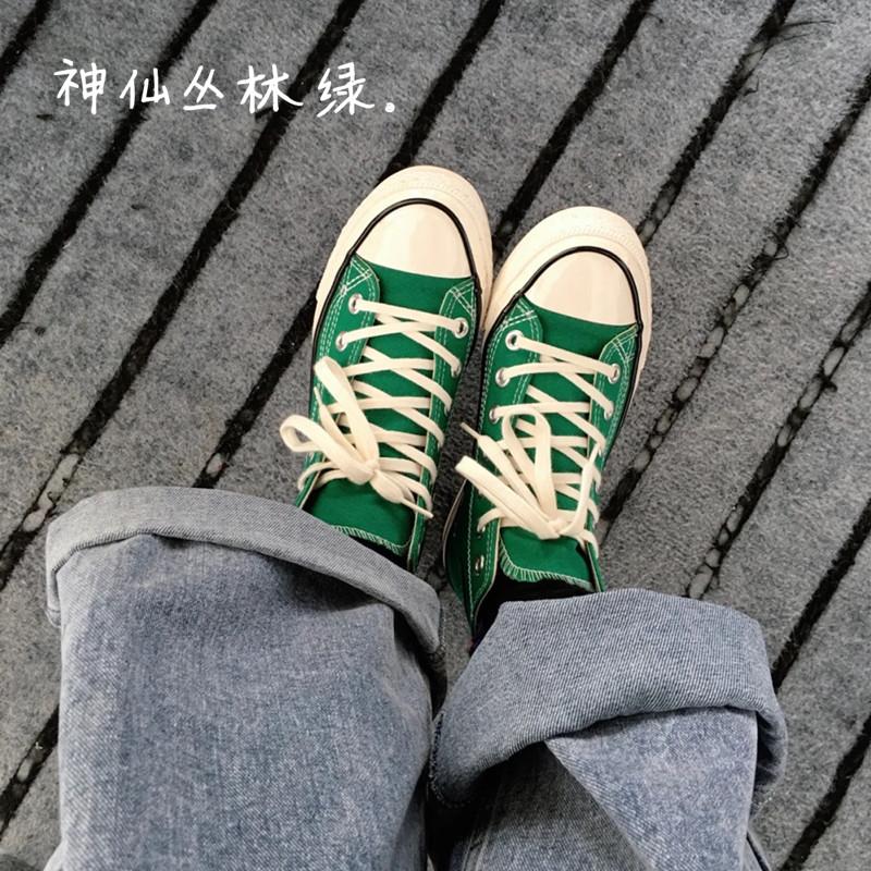 绿色高帮鞋 evenstar韩国款草绿色帆布鞋丛林绿高帮女鞋矮帮系带百搭1970板鞋_推荐淘宝好看的绿色高帮鞋