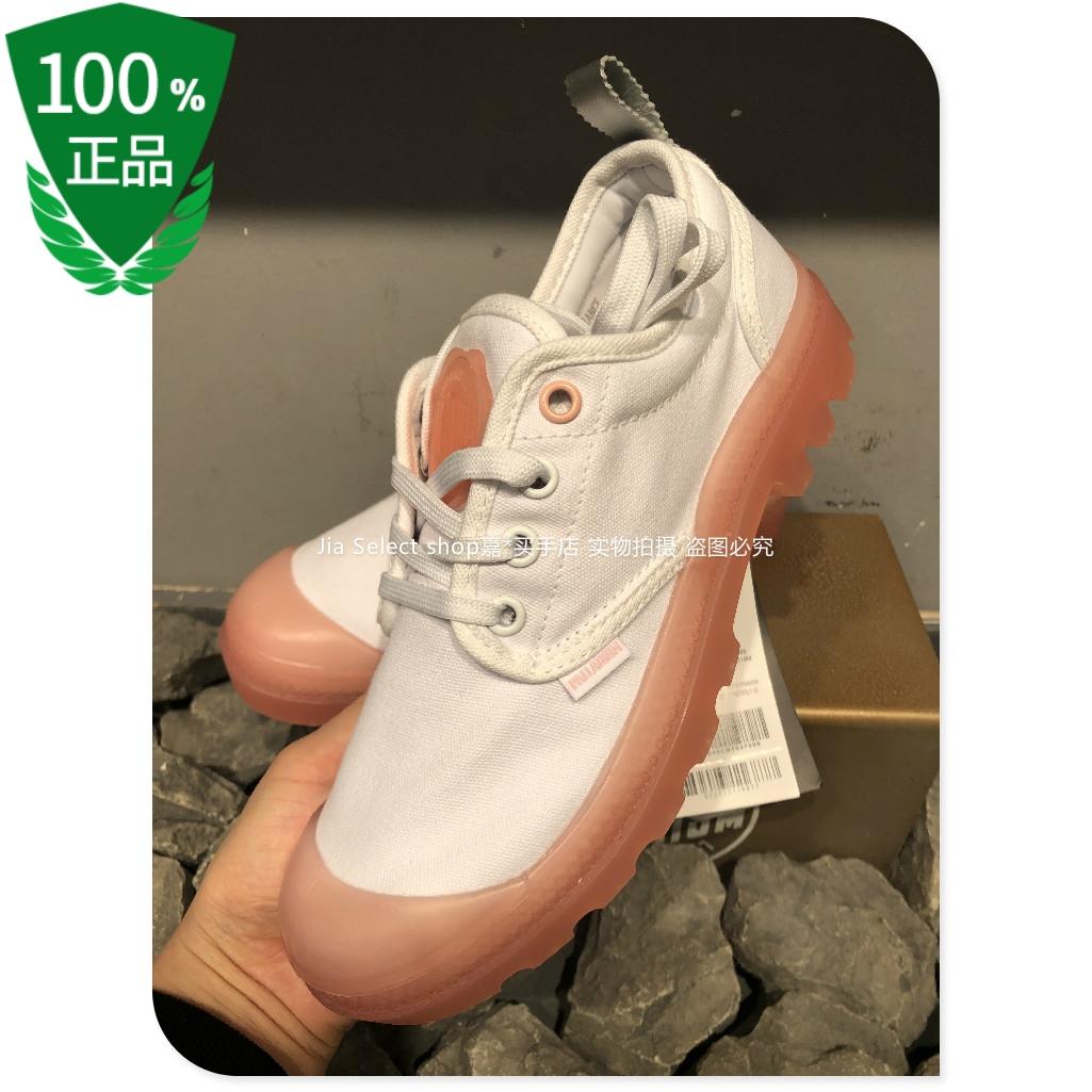 粉红色帆布鞋 帕拉丁palladium女鞋低帮马卡龙糖果冻帆布鞋白黄粉红薄荷色96366_推荐淘宝好看的粉红色帆布鞋