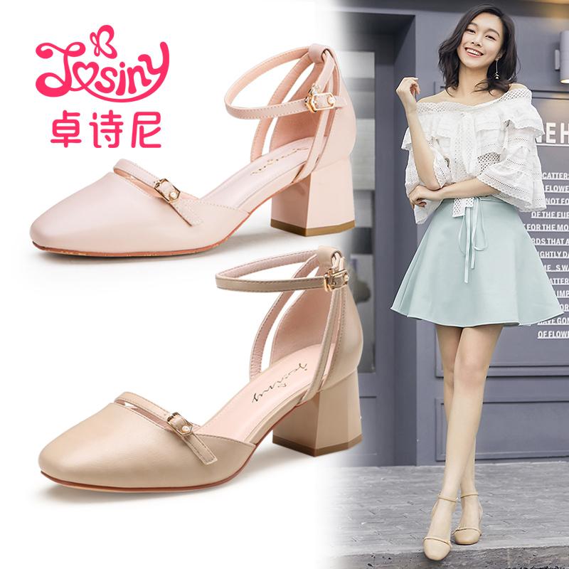 时尚高跟鞋 卓诗尼粗高跟韩版时尚百搭包头一字扣带女凉鞋子123810112_推荐淘宝好看的女时尚高跟鞋