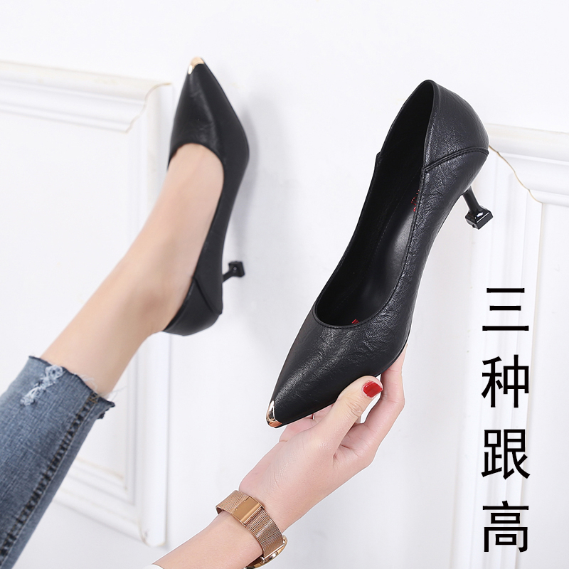 黑色高跟鞋 2020新款细跟单鞋女尖头百搭浅口性感中跟黑色职业鞋两穿高跟鞋女_推荐淘宝好看的黑色高跟鞋