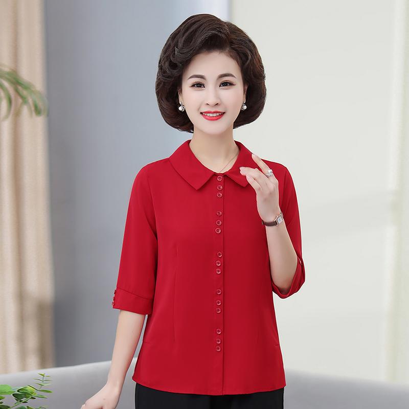 红色雪纺衫 大红色春夏装中年女装衬衫本命年妈妈显瘦雪纺中袖衬衣七分袖上衣_推荐淘宝好看的红色雪纺衫