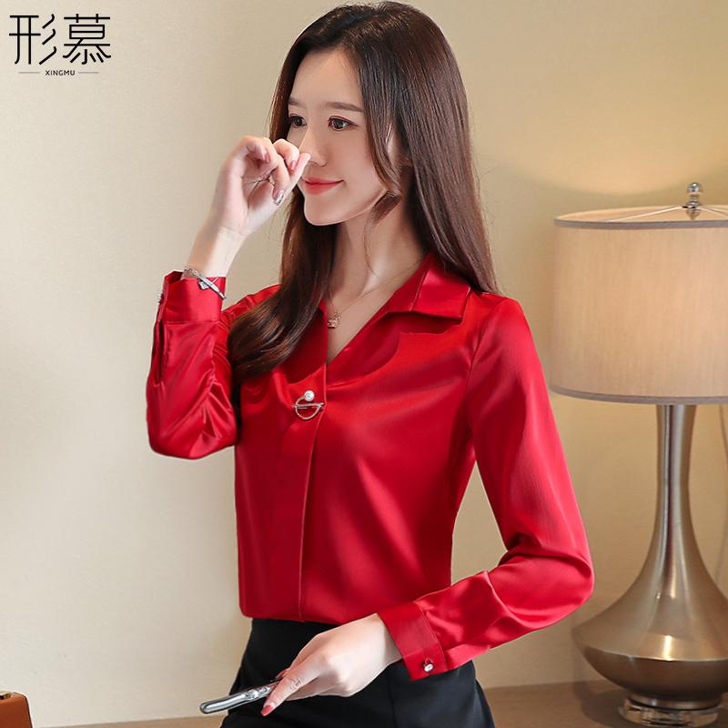 红色雪纺衫 红色小衫女士衬衫女装春装2021年新款高贵雪纺上衣服洋气时尚衬衣_推荐淘宝好看的红色雪纺衫