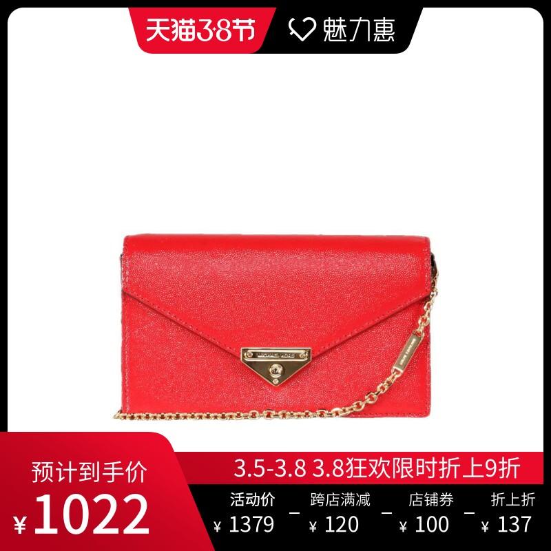 红色信封包 Michael Kors女士亮红色中号漆皮信封单肩包MK_推荐淘宝好看的红色信封包