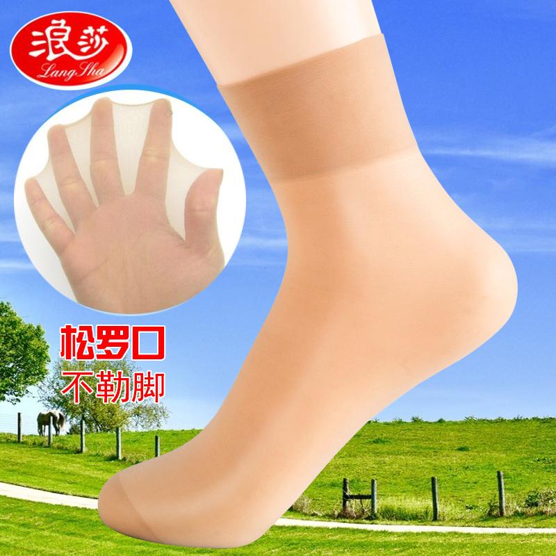 丝袜 10双包邮浪莎松口丝袜薄款女袜中老年人袜子孕妇宽口短袜夏短丝袜_推荐淘宝好看的丝袜
