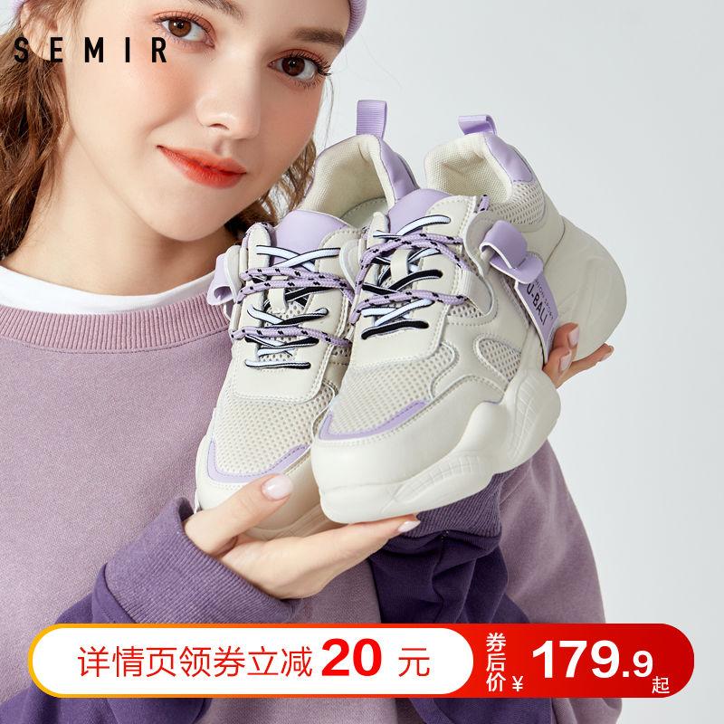 紫色运动鞋 semir小白鞋女2020春季新款老爹鞋紫色ins运动鞋百搭厚底休闲女鞋_推荐淘宝好看的紫色运动鞋