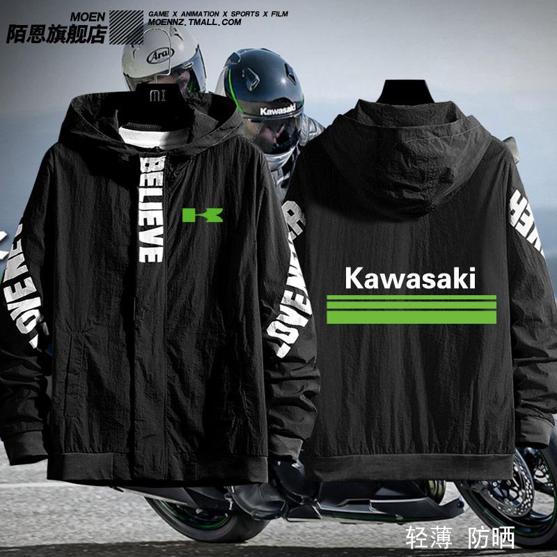 机车夹克 kawasaki川崎ninja忍者机车摩托车厂男女情侣夹克上衣外套防晒服_推荐淘宝好看的男机车夹克