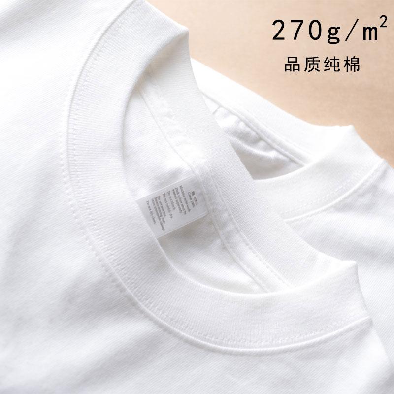粉红色T恤 270g日本加厚厚实纯棉纯色短袖打底衫白T恤内搭纯白精梳棉男女Tee_推荐淘宝好看的粉红色T恤