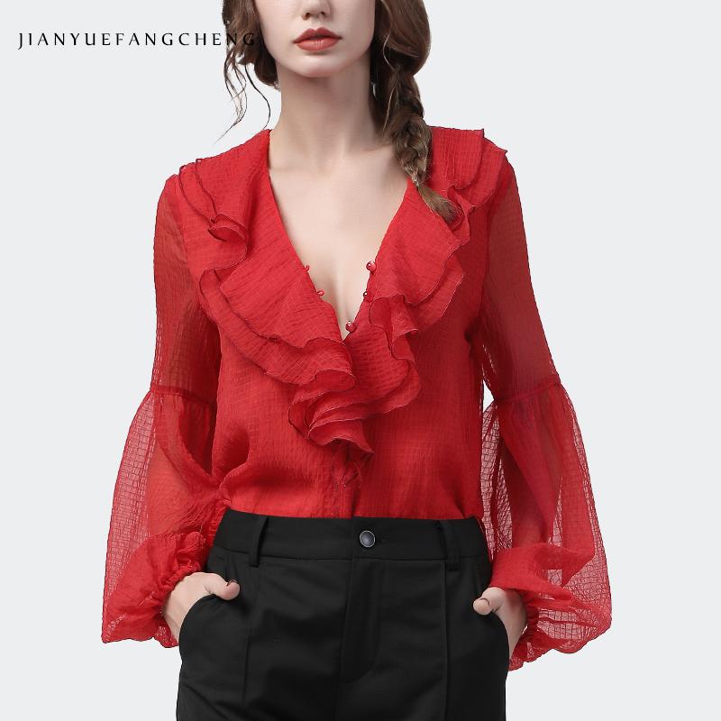 红色雪纺衫 欧洲站雪纺衫女荷叶边V领显瘦红色衬衫2021夏上衣灯笼袖洋气小衫_推荐淘宝好看的红色雪纺衫