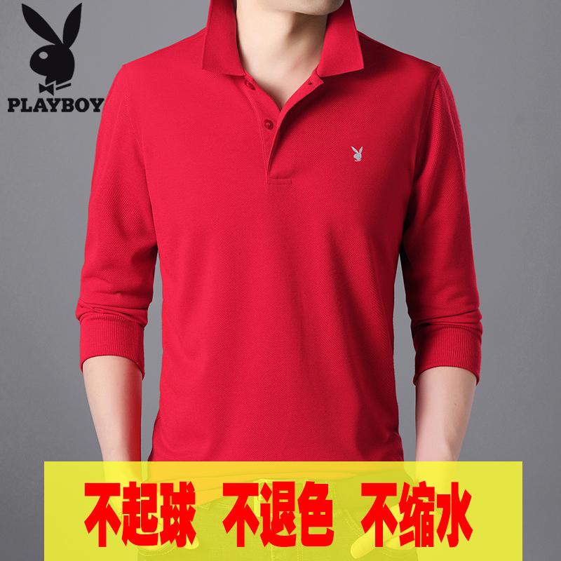 红色T恤 花花公子长袖t恤男秋季大红色本命年中年爸爸装衣服大码纯棉潮流_推荐淘宝好看的红色T恤