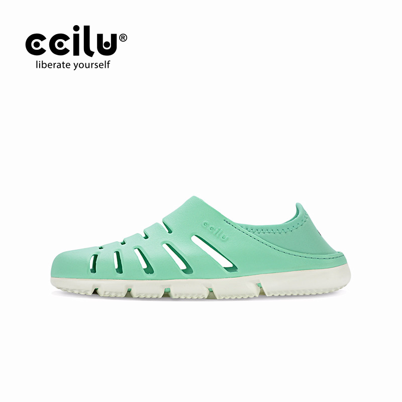 沙滩凉鞋 ccilu驰绿女凉鞋修身款型包头沙滩洞洞鞋平底防滑女士踩跟休闲鞋_推荐淘宝好看的女沙滩凉鞋