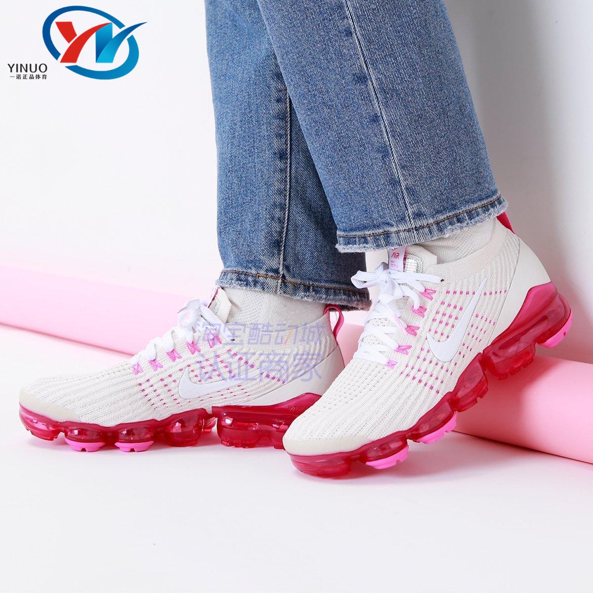 耐克气垫运动鞋 Nike耐克 VaporMax 3.0 女子白粉气垫透气运动跑步鞋 AJ6910-005_推荐淘宝好看的女耐克气垫运动鞋