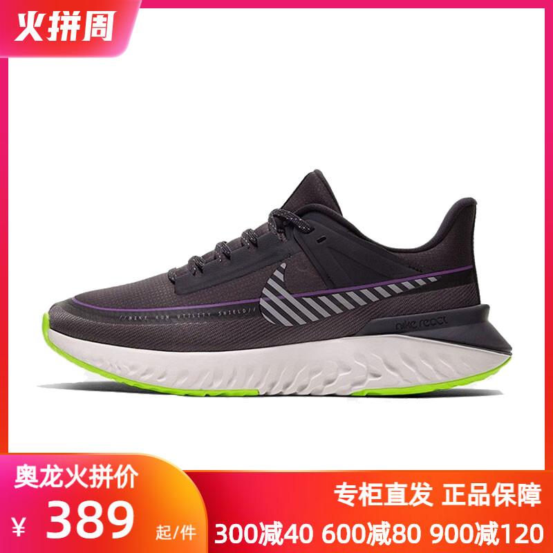 耐克运动鞋新款 Nike耐克女跑鞋2020新款女鞋休闲低帮运动舒适跑步鞋BQ3383-002_推荐淘宝好看的女耐克运动鞋新款