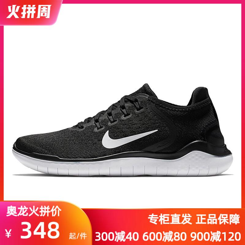 耐克运动鞋新款 Nike耐克女跑鞋2020新款女子休闲经典运动黑色跑步鞋942837-001_推荐淘宝好看的女耐克运动鞋新款