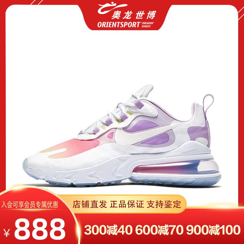 耐克运动鞋新款 Nike耐克2020新款AIR MAX女子运动休闲低帮跑步鞋CU2995-911_推荐淘宝好看的女耐克运动鞋新款