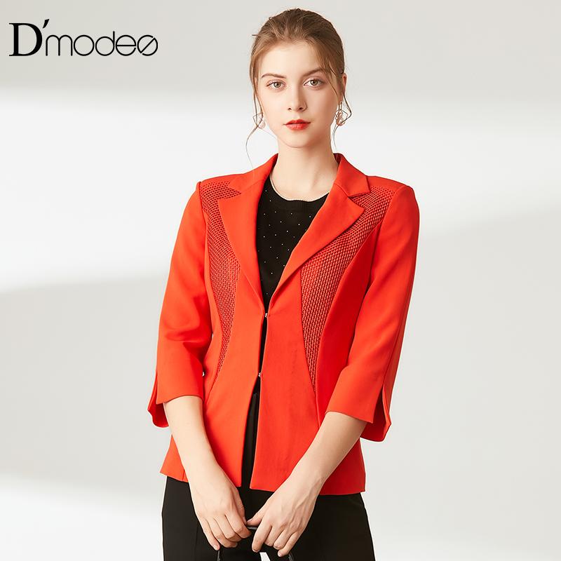 红色小西装 黛玛诗2020春季新款红色开叉袖气质小西装外套女通勤拼接显瘦时尚_推荐淘宝好看的红色小西装