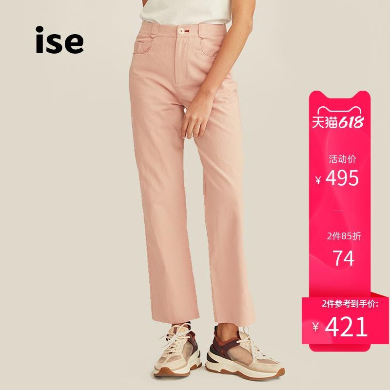粉红色休闲裤 ise 休闲裤女春季新款 粉红色长款裤子舒适女装P2010601_推荐淘宝好看的粉红色休闲裤