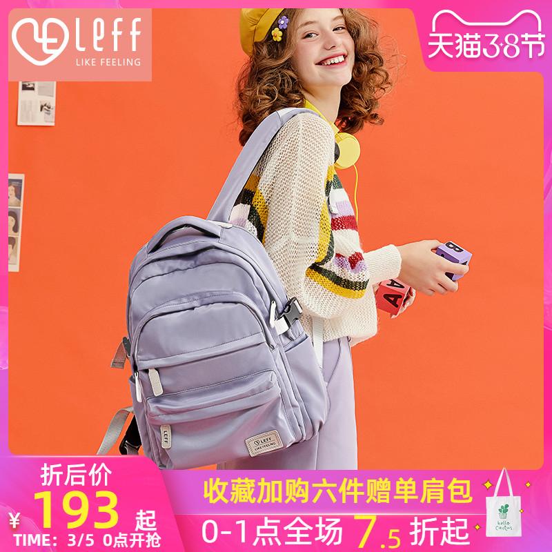 紫色双肩包 香芋紫色书包女大容量背包高颜值双肩包高中2021年新款电脑包14寸_推荐淘宝好看的紫色双肩包