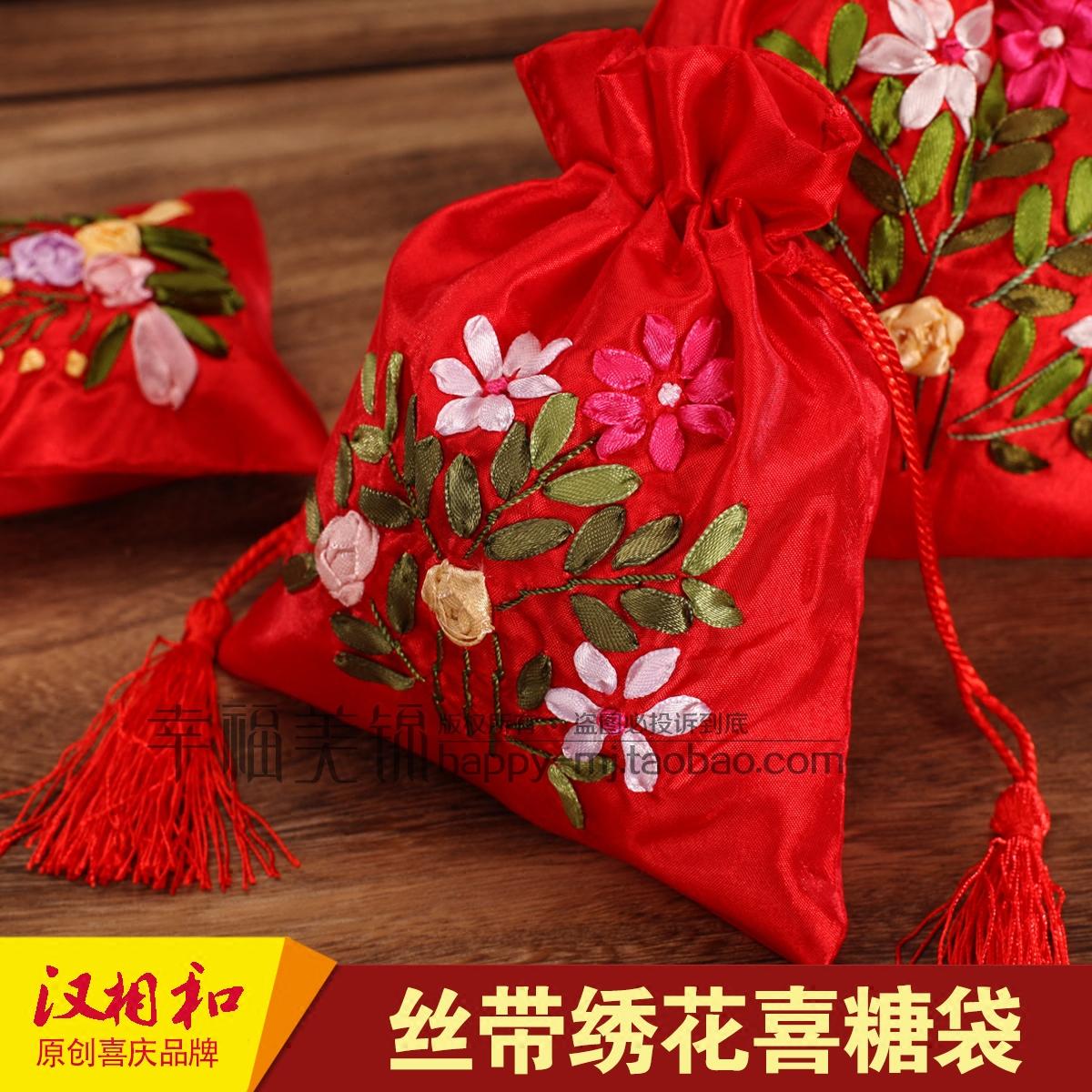 红色糖果包 结婚喜糖袋糖果包喜蛋包回礼品包装袋收纳袋红色大布袋婚礼丝带绣_推荐淘宝好看的红色糖果包