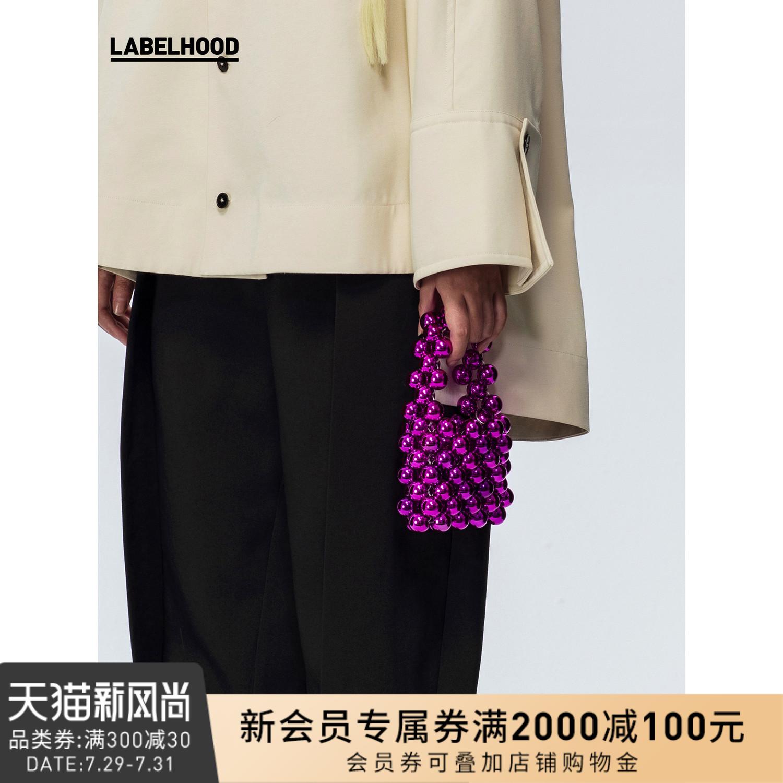 紫色手拿包 PRONOUNCE 电镀蓝紫色树脂珠手工编织迷你手拎包手拿包_推荐淘宝好看的紫色手拿包