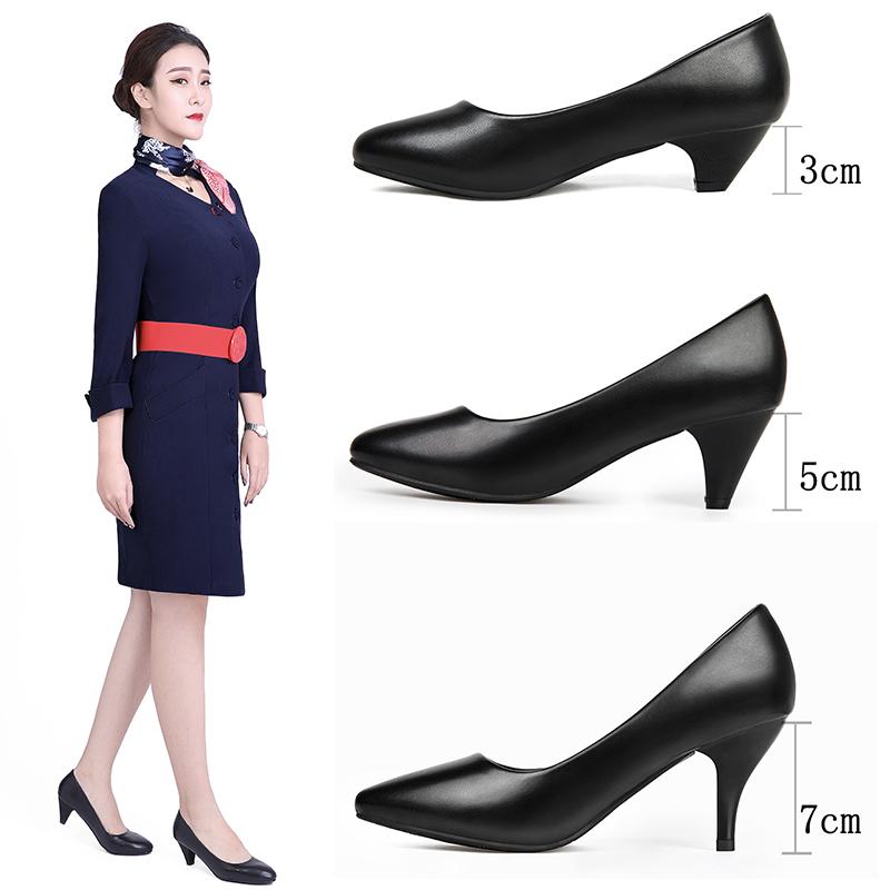粗跟高跟鞋 大码正装工作鞋女黑色舒适高跟鞋粗跟通勤空姐软底面试礼仪鞋女鞋_推荐淘宝好看的女粗跟高跟鞋