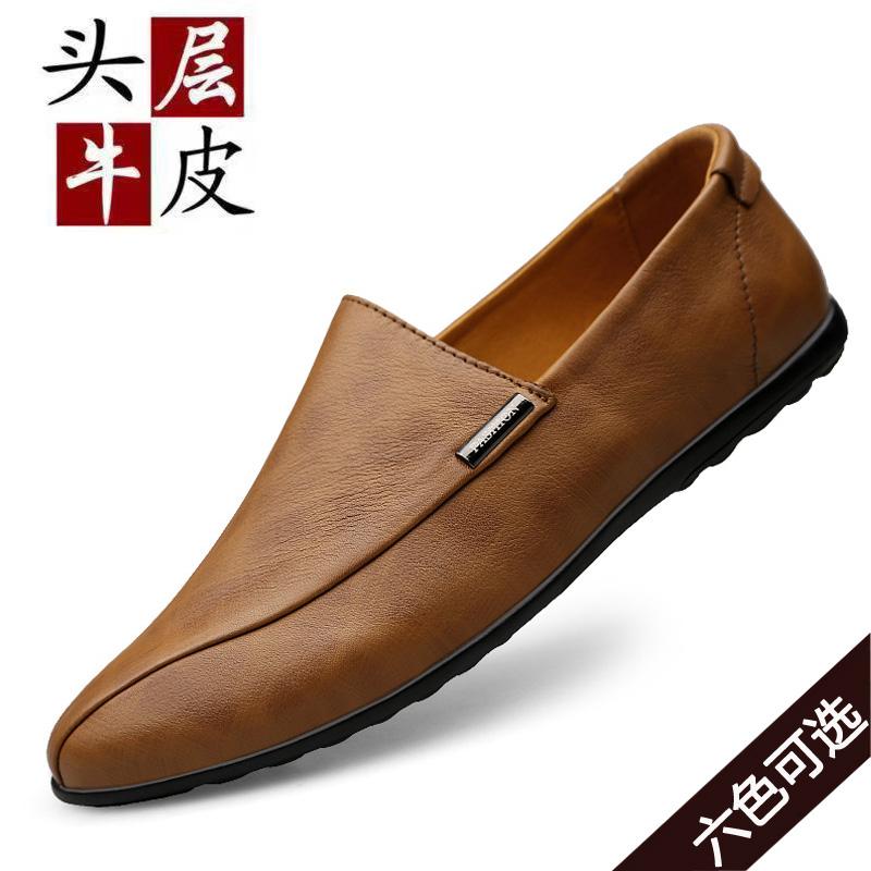 白色豆豆鞋 2020新款春季男鞋休闲皮鞋男真皮韩版豆豆鞋一脚蹬懒人鞋子白色潮_推荐淘宝好看的白色豆豆鞋