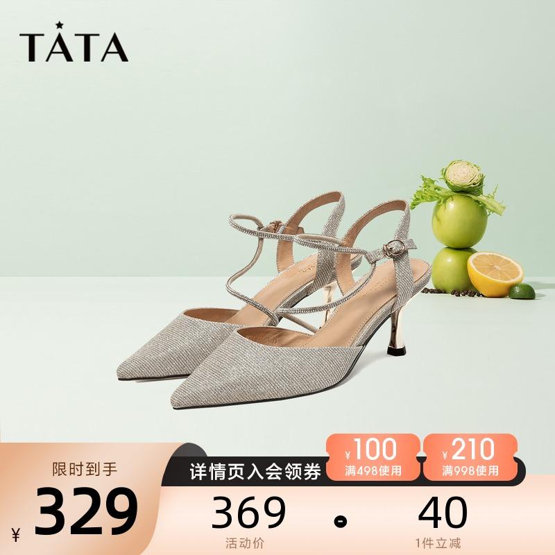 他她尖头鞋 Tata他她2020夏专柜同款布水钻尖头高跟鞋后空女凉鞋WMZ01BH0_推荐淘宝好看的他她尖头鞋