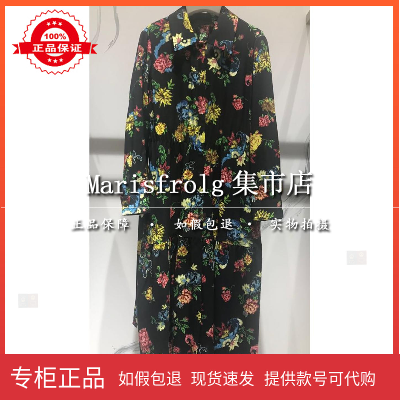 玛丝菲尔代购 Marisfrolg玛丝菲尔正品国内代购2020春款连衣裙A1JS42116原4980_推荐淘宝好看的玛丝菲尔代购