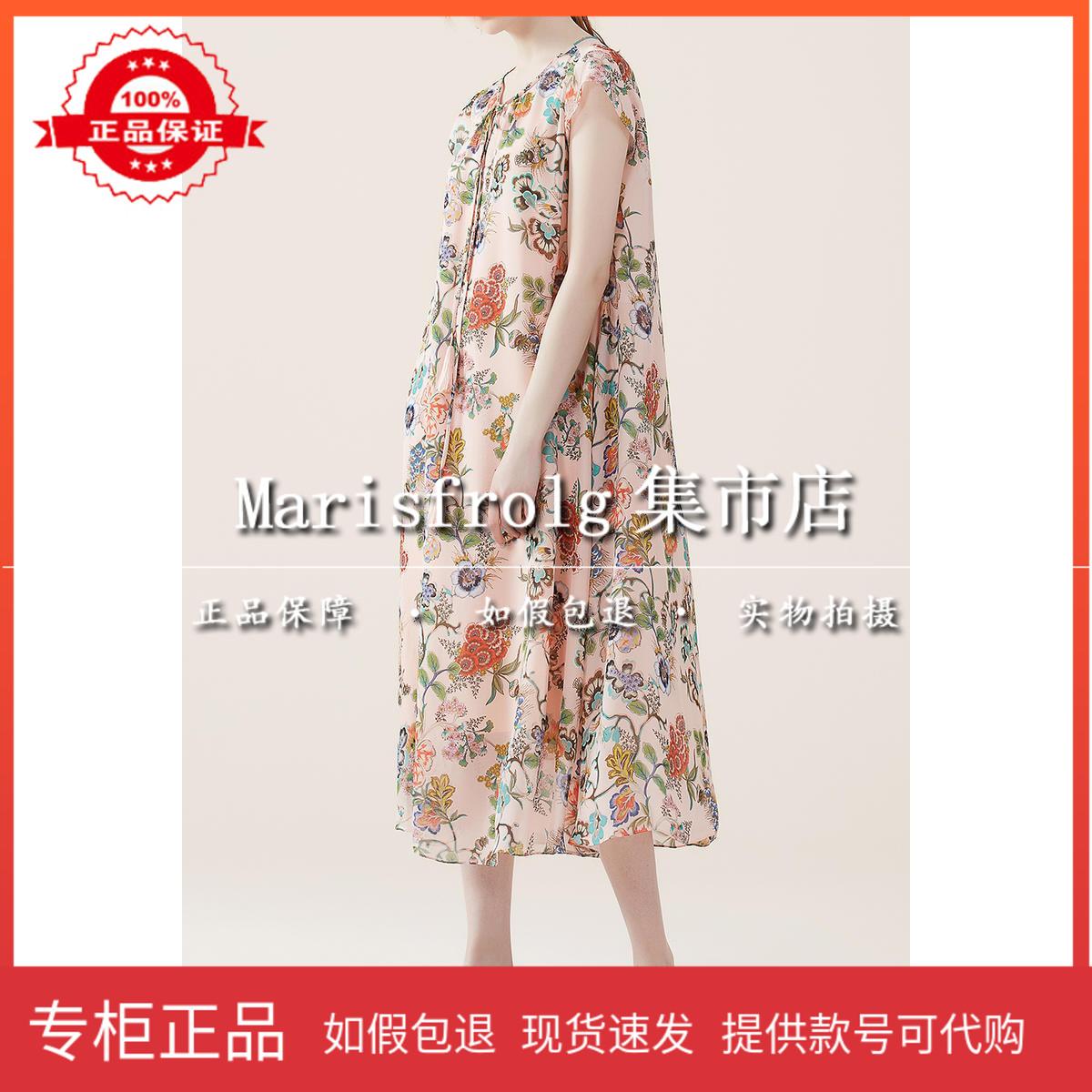 玛丝菲尔代购 国内代购 玛丝菲尔2020夏季新款专柜正品连衣裙女A1JS27906原4680_推荐淘宝好看的玛丝菲尔代购