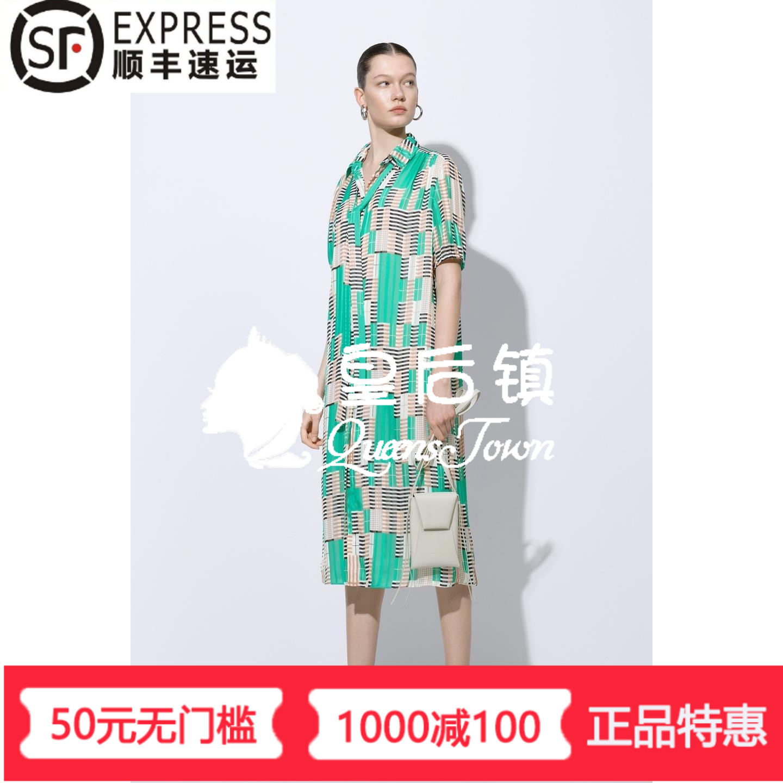 玛丝菲尔女装正品 国内代购 玛丝菲尔2020夏新款专柜正品 收腰连衣裙女 A1AY22746_推荐淘宝好看的玛丝菲尔正品