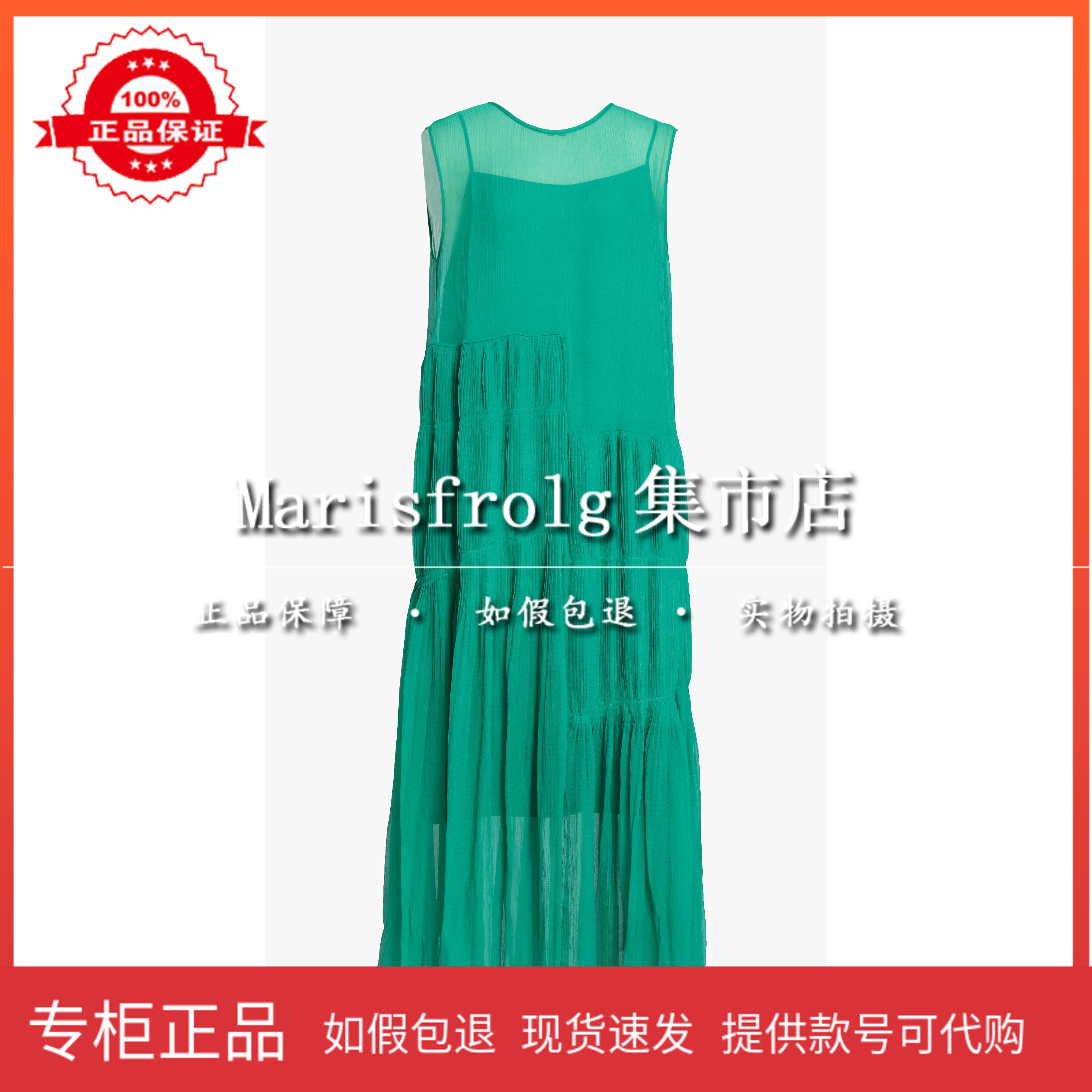 玛丝菲尔代购 国内代购 玛丝菲尔2020夏季新款专柜正品连衣裙女A1KT30936原3980_推荐淘宝好看的玛丝菲尔代购