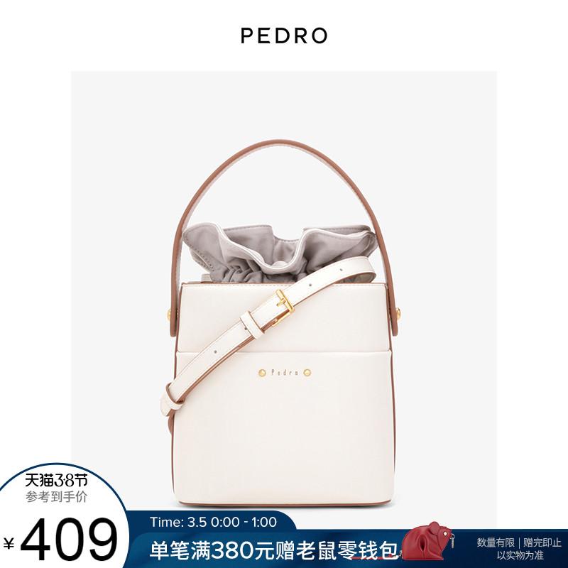 抽绳水桶包 PEDRO休闲水桶包女士纯色抽绳手提单肩包PW2-15210003_推荐淘宝好看的抽绳水桶包