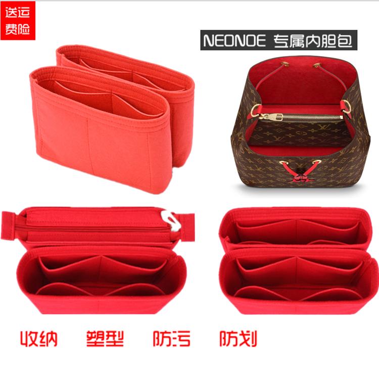 lv水桶包 适用于 LV neonoe收纳包水桶包内胆包撑包中包内衬整理超轻带拉链_推荐淘宝好看的lv水桶包