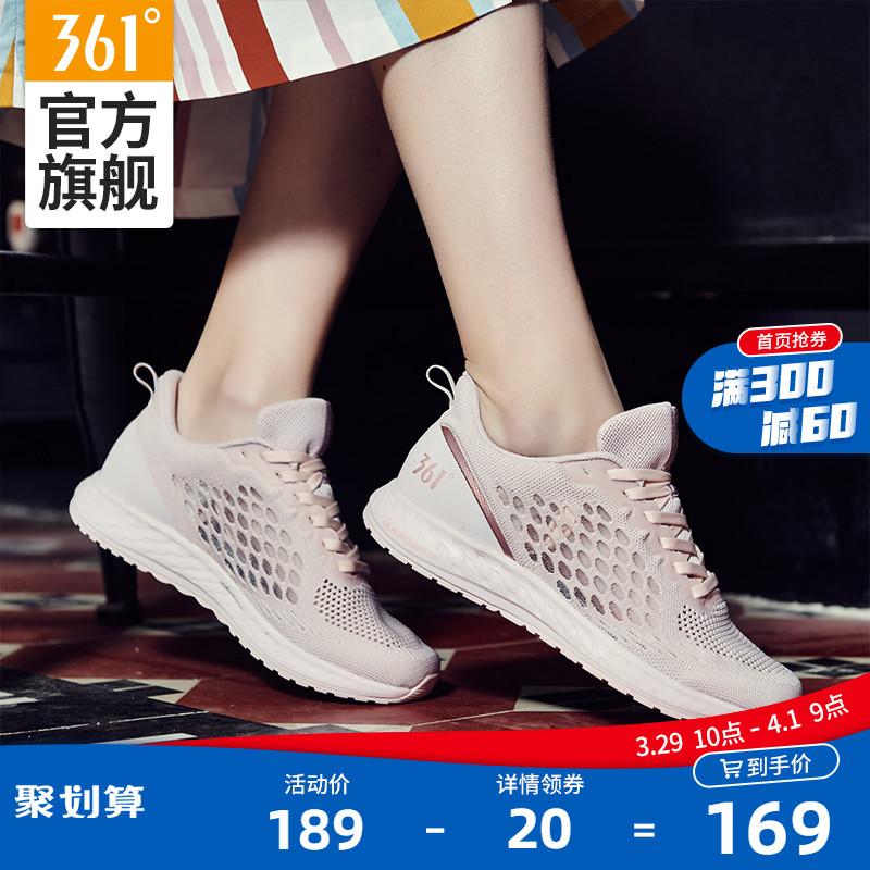 361度运动鞋 361运动鞋女鞋2020新款夏季透气网面跑鞋Q弹LITE锋熠轻便跑步鞋女_推荐淘宝好看的女361度运动鞋