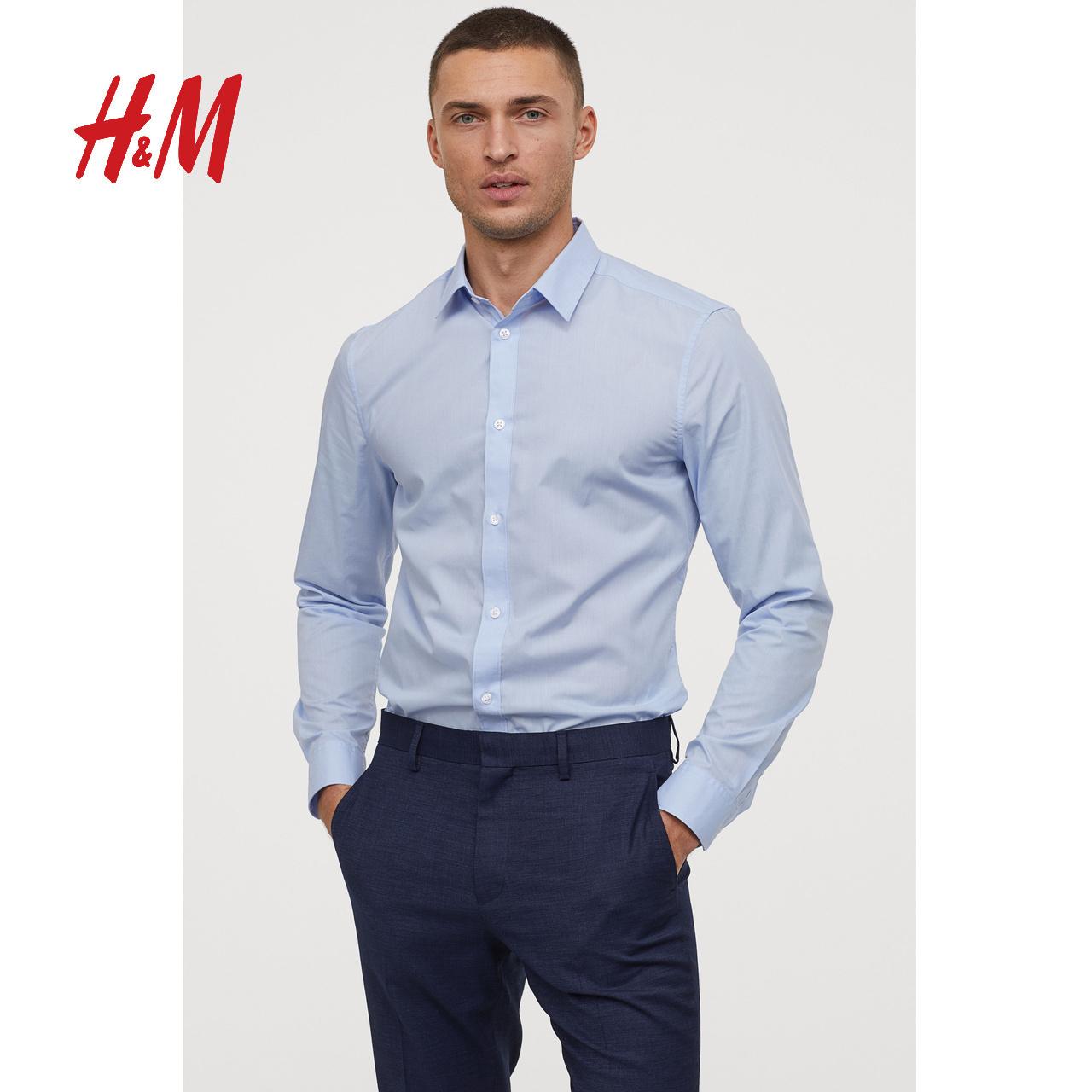 白色衬衫 HM 男装白色衬衣潮流2021春装新款休闲衬衫长袖修身上衣 0781758_推荐淘宝好看的白色衬衫