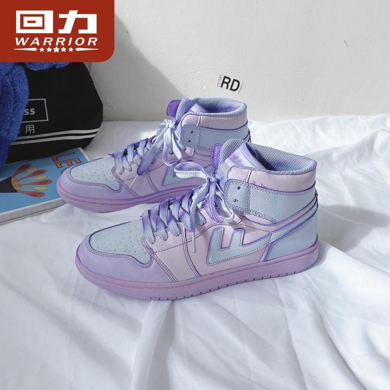 紫色运动鞋 回力空军一号aj女鞋2020新款百搭学生运动潮鞋高帮春季紫色板鞋子_推荐淘宝好看的紫色运动鞋