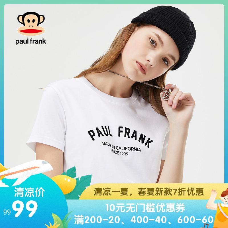 大嘴猴t恤 PaulFrank大嘴猴短袖女2021新款韩版潮流印花修身显瘦上衣T恤女_推荐淘宝好看的女大嘴猴t恤