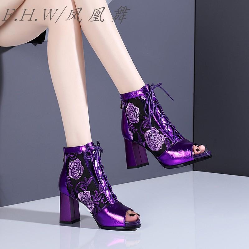 紫色鱼嘴鞋 欧美2019夏季新款头层牛皮紫色鱼嘴鞋蓝色中跟粗跟网纱真皮女凉靴_推荐淘宝好看的紫色鱼嘴鞋