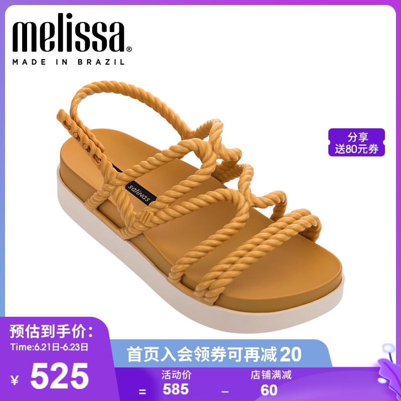 黄色凉鞋 Melissa梅丽莎Salinas合作款时尚亮黄色编织绑带女士凉鞋32742_推荐淘宝好看的黄色凉鞋