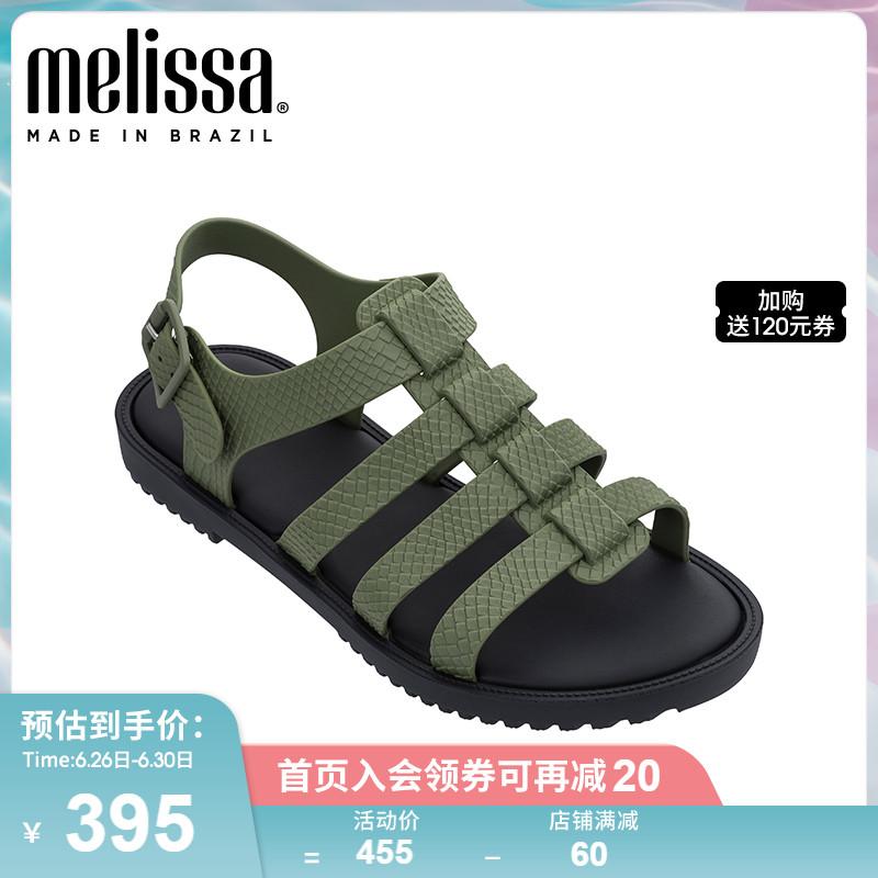 绿色凉鞋 Melissa梅丽莎个性亮绿色果冻绑带搭扣女士凉鞋32760_推荐淘宝好看的绿色凉鞋