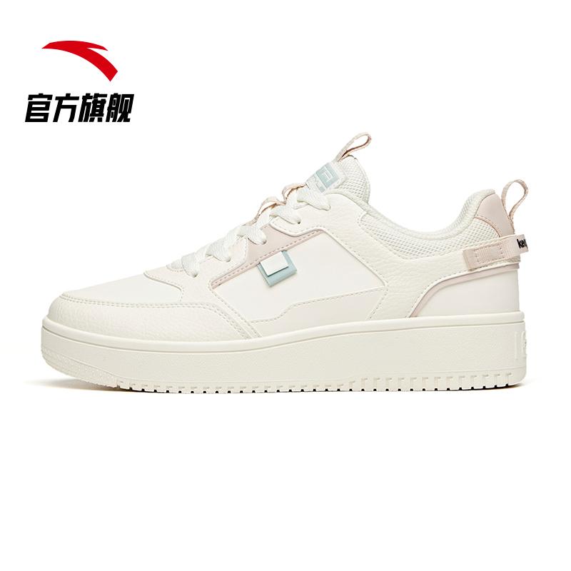 白色厚底鞋 安踏女鞋小白鞋2021年新款夏季鞋子厚底休闲品牌白色板鞋女运动鞋_推荐淘宝好看的白色厚底鞋