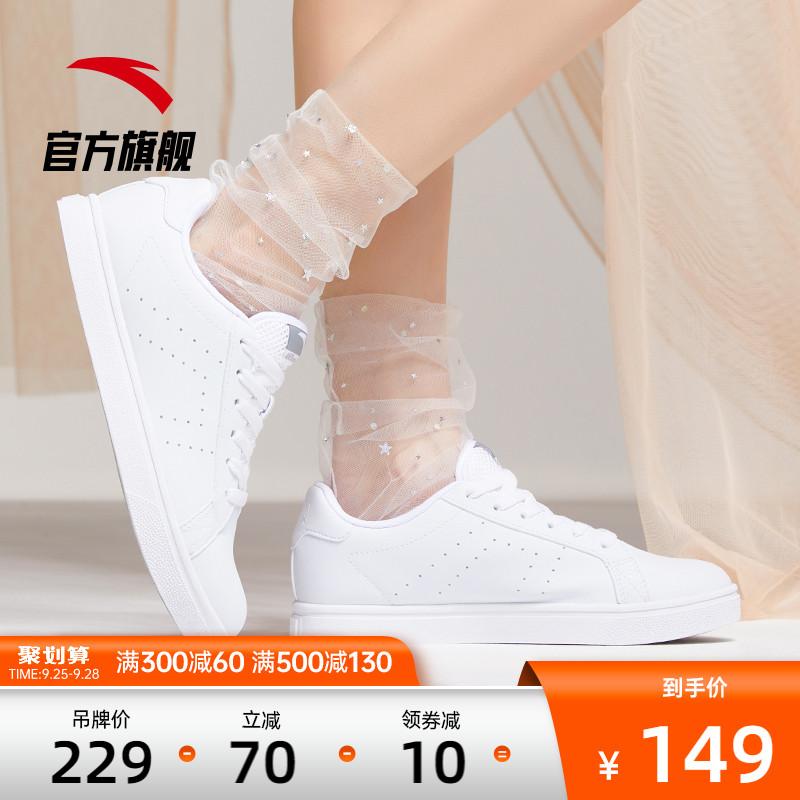 白色运动鞋 安踏板鞋女鞋2021春秋新款白色运动鞋子透气品牌休闲鞋小白鞋女士_推荐淘宝好看的白色运动鞋