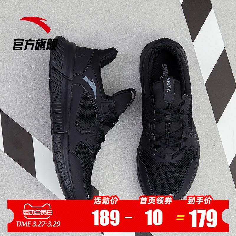 黑色运动鞋 安踏男鞋旗舰店官网黑色运动鞋2020春夏季新款男士鞋子学生跑步鞋_推荐淘宝好看的黑色运动鞋