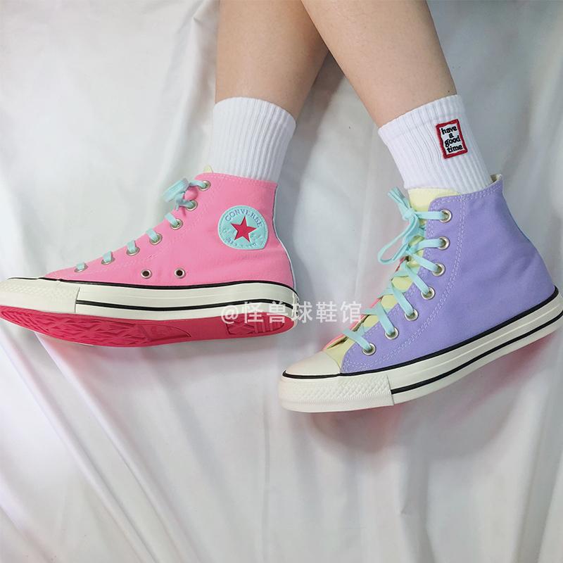 紫色高帮鞋 匡威Converse ALL STAR 粉紫色鸳鸯三色拼接高帮帆布鞋163977C_推荐淘宝好看的紫色高帮鞋