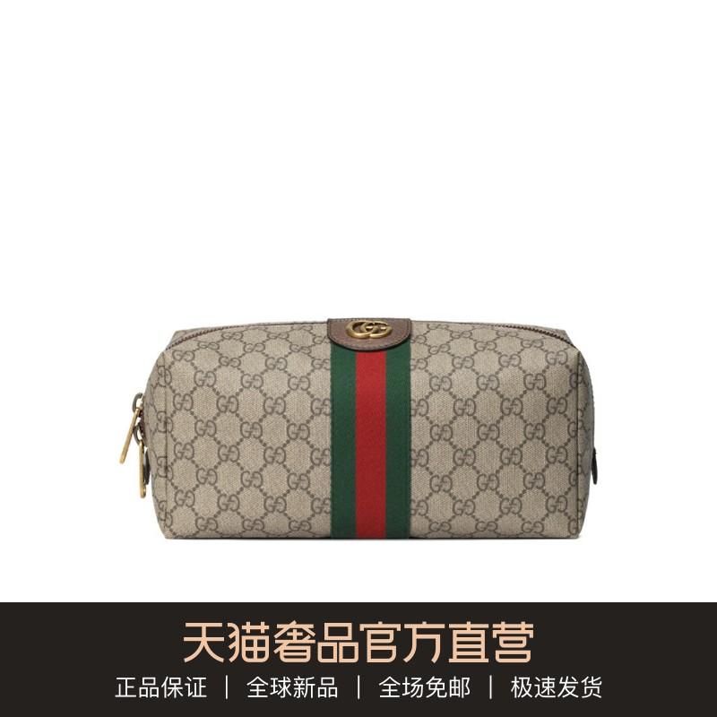 Gucci/�ら┌濂冲+���辨���炬���块�挎�鹃�卞��449423