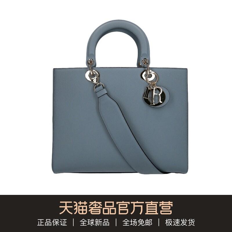 迪奥手提包 Dior迪奥女士牛皮手提包斜挎包一体_推荐淘宝好看的迪奥手提包