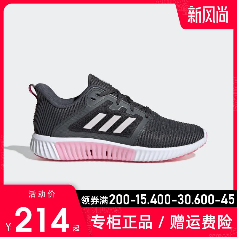 阿迪达斯运动鞋 阿迪达斯女鞋正品夏季新款清风鞋CLIMACOOL透气运动跑步鞋B41603_推荐淘宝好看的女阿迪达斯运动鞋