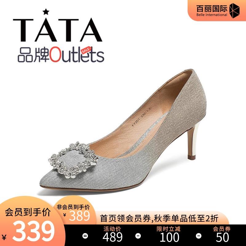 他她尖头鞋 【清仓特卖】Tata他她专柜同款亮片尖头高跟女单鞋FY3D1AQ0_推荐淘宝好看的他她尖头鞋
