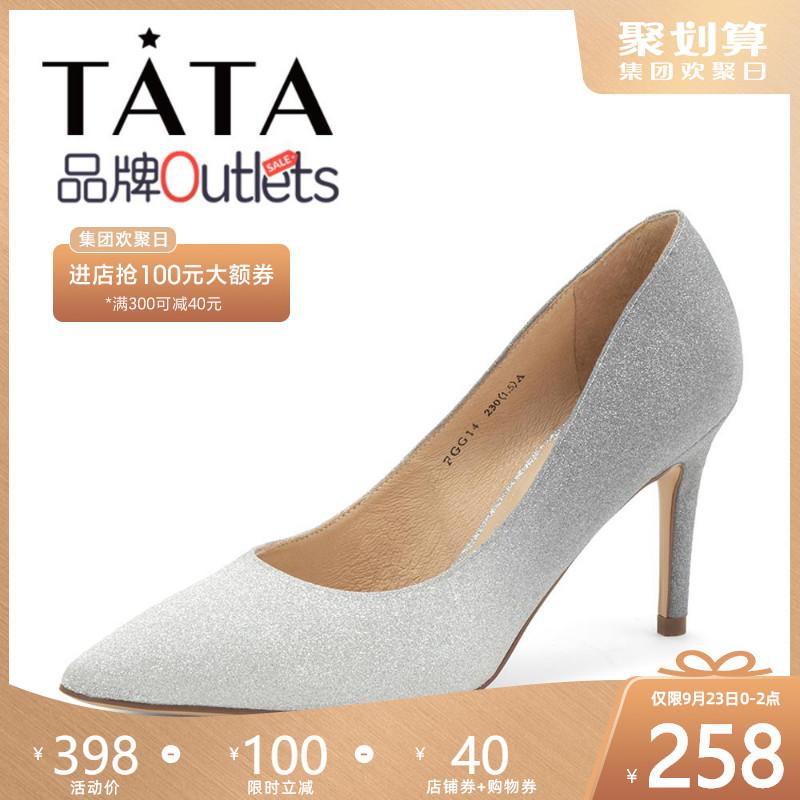 他她尖头鞋 【清仓特卖】Tata他她春专柜同款尖头高跟浅口女鞋FGG14AQ9O_推荐淘宝好看的他她尖头鞋