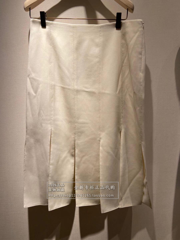 玛丝菲尔女装折扣 全新玛丝菲尔 专柜正品 2021春款 简约半身裙 A1BW10602 原¥2680_推荐淘宝好看的玛丝菲尔折扣